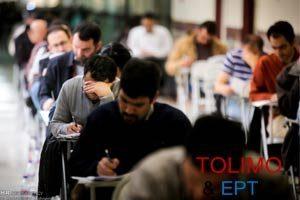 تدریس خصوصی زبان دکتری و تحصیلات تکمیلی