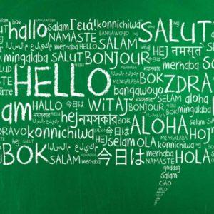حفظ کردن لغات